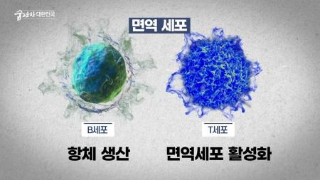 맑은 공기, 숨 편한 대한민국 59회