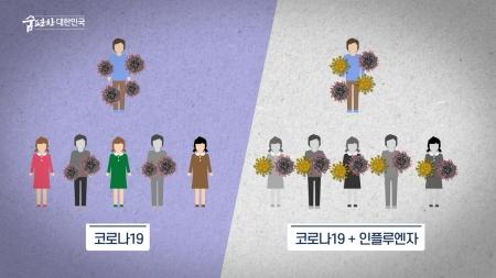 맑은 공기, 숨 편한 대한민국 65회