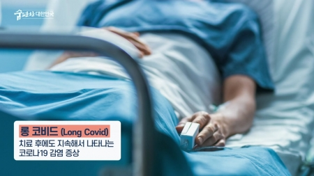 맑은 공기, 숨 편한 대한민국 67회