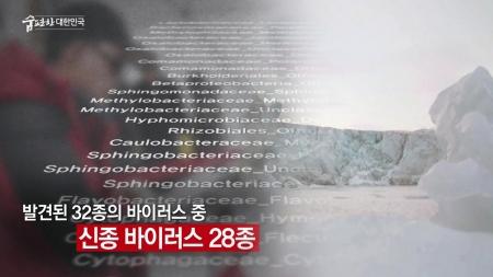 맑은 공기, 숨 편한 대한민국 72회