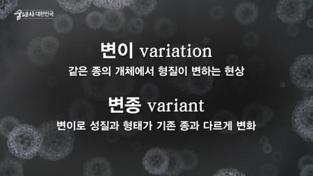 맑은 공기, 숨 편한 대한민국 79회