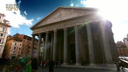 초고대 문명 TOP10_5회_로마의 위대한 기술력