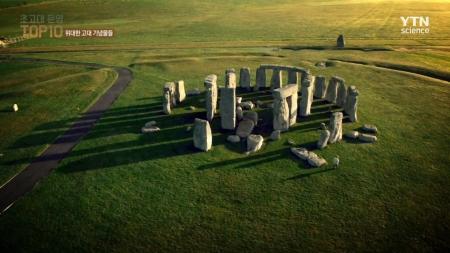 초고대 문명 TOP10_9회_위대한 고대 기념물들