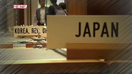 WTO 제소··· 반격 카드 될까?