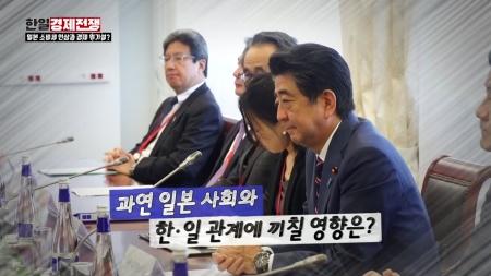 '일본 10월 위기설' 뚜껑 열어보니?