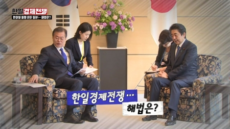 동북아 패권전쟁…한국은?