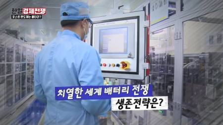 """""""미래 먹거리 잡아라""""⋯ 배터리 전쟁!"""