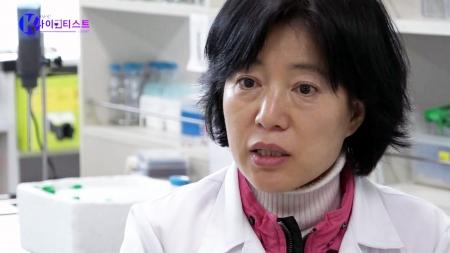 아들을 위해 유리천장을 깬 독성학자 박은정 박사