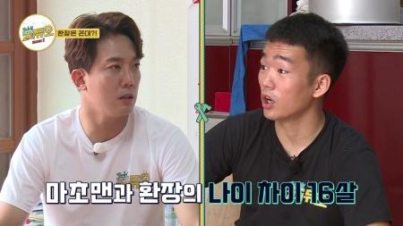 [시즌2] 고쳐듀오 최강 꼰대를 찾아서! 고벤져스 뉴멤버(?) 스파이더맨 출현?!