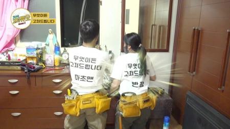 [시즌2] 미씽 대장?! 대장은 어디로 갔을까? 마초맨이 수상하다? 마초맨의 그녀 공개?!