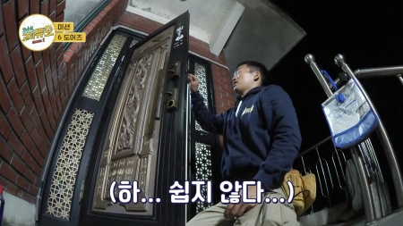[시즌2] 말하는 대로 이뤄지는 고쳐듀오 세상...싹쓰리? 아니고 싹 수리!
