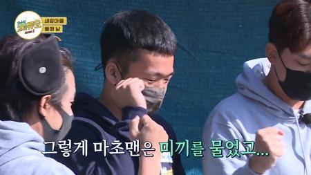 [시즌2] '진짜'들이 산다는 마을에서 MC 약탈을 꿈꾸는 마초맨!