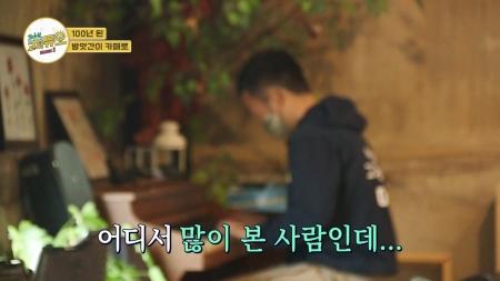[시즌2] 고벤져스를 울린(?) 초특급 선물?! 원앤온리 마초 사랑맨 등장♥