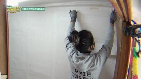 [시즌3] 전진소녀, 전직하다?!
