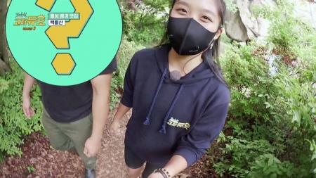 [시즌3] '단독' 전진소녀♥모쏠 탈출?! 홍성 데이트 포착♥