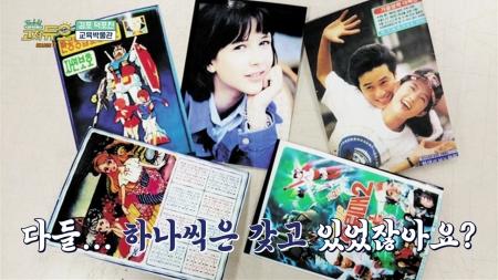 [시즌3] 양아버지 환장과 전진소녀의 세대 차이 실감하는 순간.jpg (feat. 22살 차이)