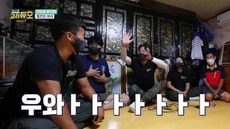[시즌3] 숨겨왔던 마초맨의 엘리트 모먼트 대방출!