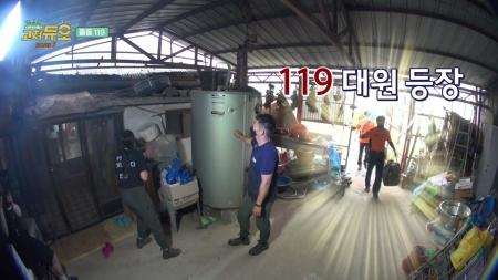 [시즌3] 고쳐듀오 최초! 수리하다 119 출동한 썰 푼다.ssul