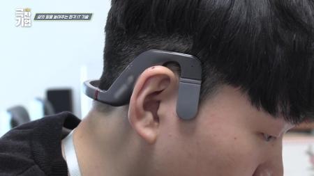 삶의 질을 높여주는 청각 IT 기술
