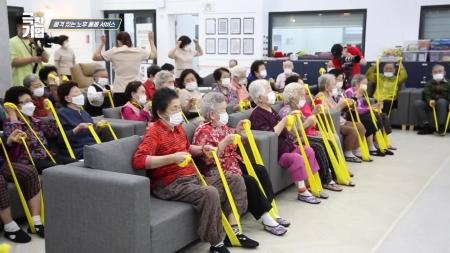 품격 있는 노후 돌봄 서비스