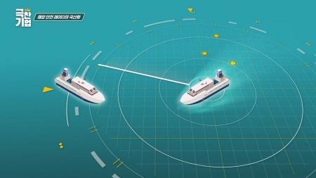 해양 안전 레이더의 국산화