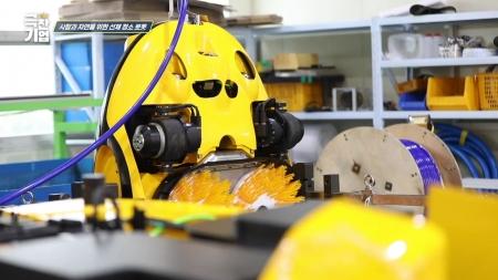 사람과 자연을 위한 선체 청소 로봇