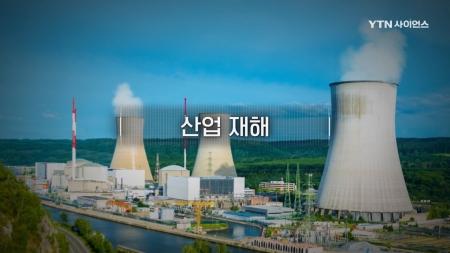 지구 최악의 재난 보고서_8회 산업 재해