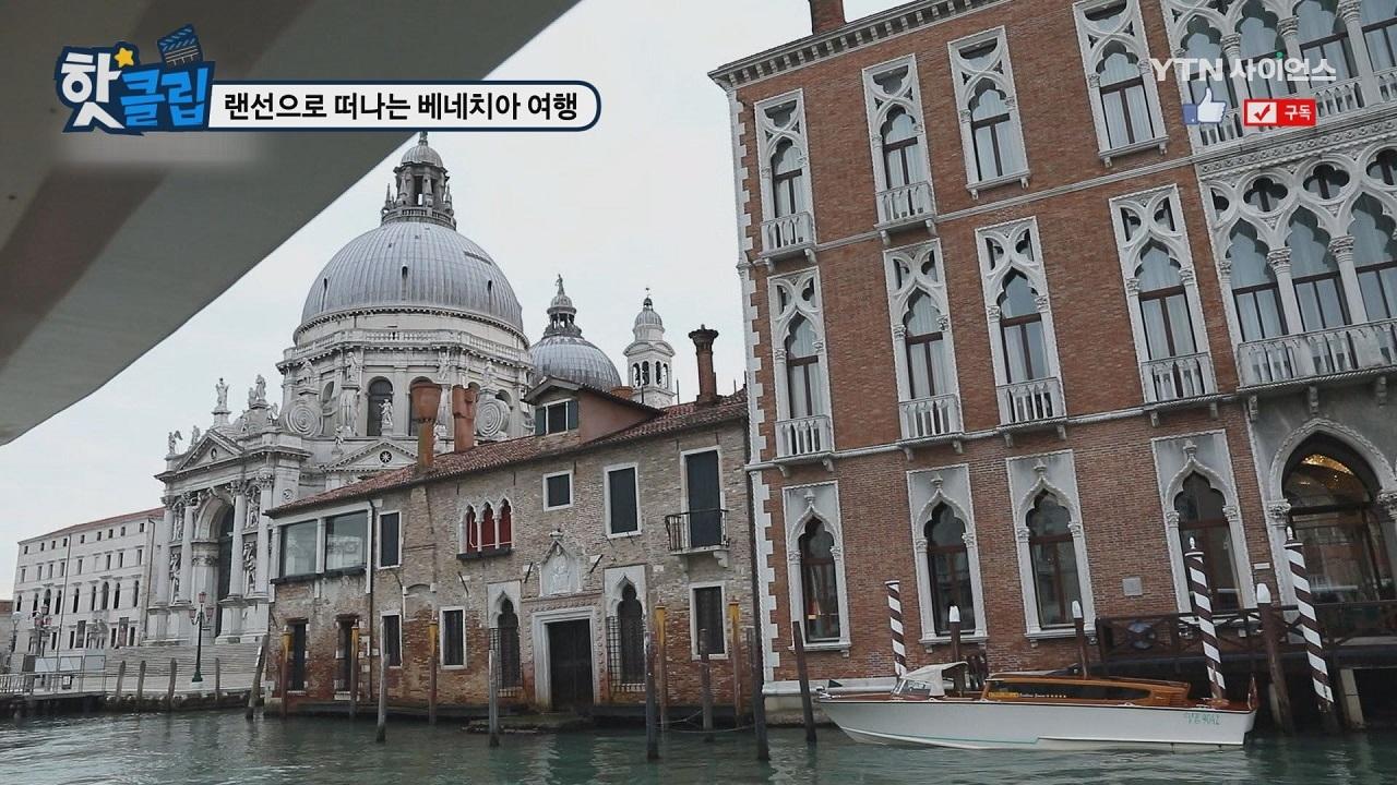 랜선으로 떠나는 베네치아 여행
