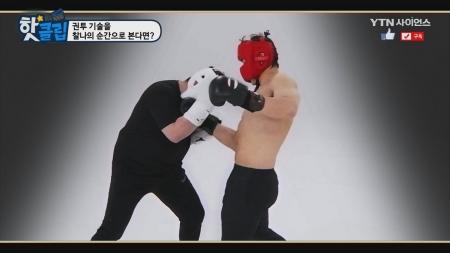 권투 기술을 찰나의 순간으로 본다면?