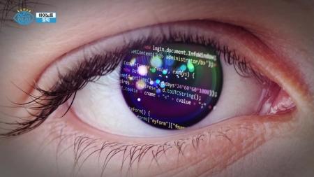 [아이 노트] 눈의 망막